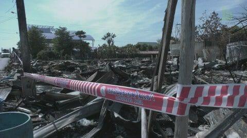 รายงาน : เพลิงใหม่บ้านพักคนงานย่านสุเหร่าคลองหนึ่ง